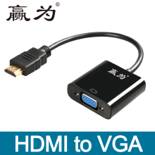 Male to Female 1 4 Version HDMI to VGA Converter HD Adapter Cable for PC Laptop