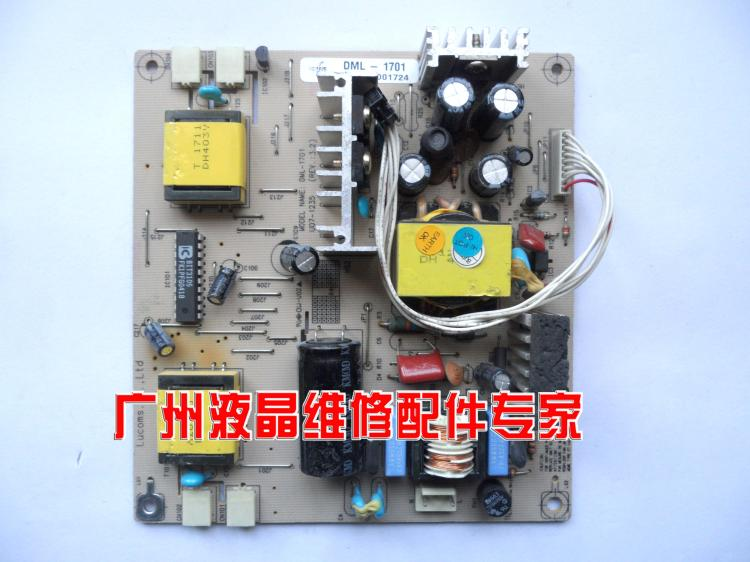 Free Shipping>Original 100% Tested Work DML-1701 power board U07-1235 high-pressure plate 4 small mouth 9 line 9 free shipping en vis ion yimeixun g2220w original power board pressure plate 715g2892 5 4 6 4 original 100% tested working