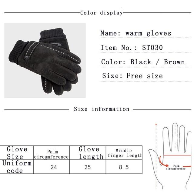 Зимние перчатки мужские из натуральной кожи 6