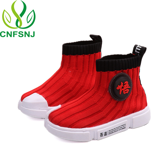 new arrivals premium selection finest selection Aliexpress.com : Buy CNFSNJ new Autumn winter Children's High Top Trainers  Shoe Knitted Stocking Boots for Kid Baby Boy Girl Fashion LED Sneakers from  ...
