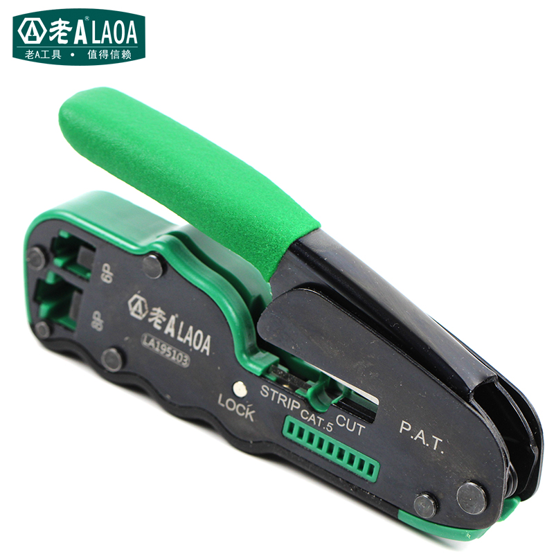 LAOA 6P/8P Network Pliers Networking Tools Portable Multifunctional Cable Wire Stripper Crimping Pliers Terminal Tool Gift Box 6p 8p network crimping pliers ratchet portable cable wire stripper crimping pliers terminal tool multifunctional pliers cp 376d