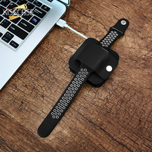 KISSCASE Charging Stand For Watch 38mm 42mm Charge Dock Soft Silicone Storage Stent For Apple Smart