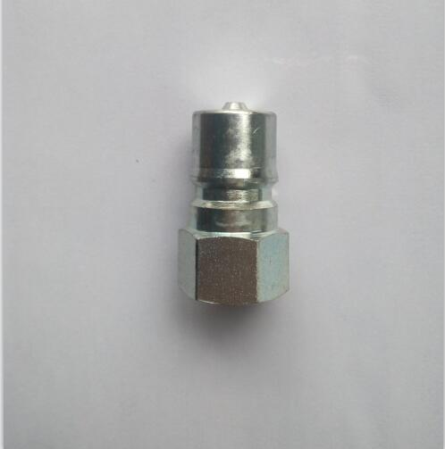 1 1/2 inch  ISO 7421 B series steel male hydraulic quick couplings hydraulic quick coupler мыльница rosenberg 7421