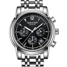 SOLLEN male watch automatic quartz watch sports three chronograph men's watch waterproof luminous steel silver + black SL9004