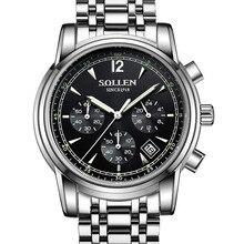 SOLLEN мужчина часы автоматические кварцевые часы спорт три хронограф мужские часы водонепроницаемый световой сталь серебро + черный SL9004
