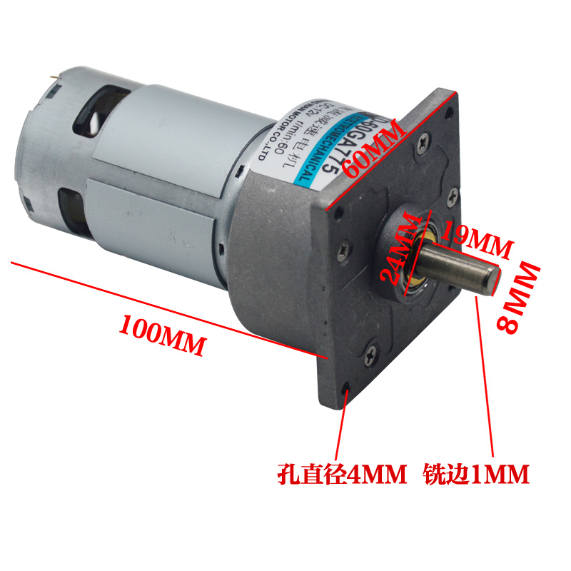 775 Dc Gear Motor 12v 24v Miniature Motor 35w Large Torque