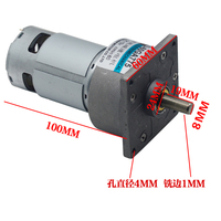 775 DC gear motor 12V 24V miniature motor 35W large torque motor DC motor