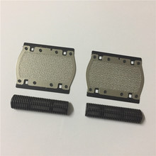 New 2 x Shaver Foil and 2 x Blade for B RAUN 550 570 P40 P50