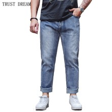 Men's Stretch Harem Denim Pant Light Blue Casual Big Trousers Fashion Ruff Leg Plus Size 30-46 Leisure Quality Men Fit Jeans