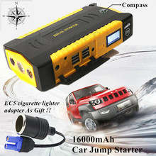 2017 Car Jump Starter Portable 16000mAh Starting Device Power Bank 12V Car Charger For Car Battery Booster Buster Diesel Petrol