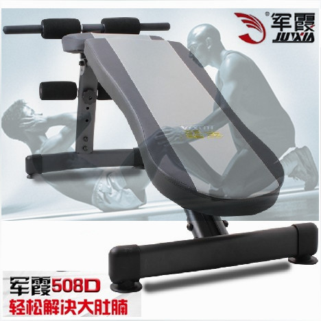 Junxia multifunctional supine board sports fitness equipment home abdominal board birds a stool folding supine board