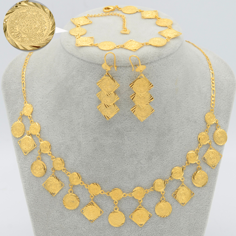 Anniyo Arab Coin Set Jewelry Necklace/Bracelet/Earrings Gold Color ...