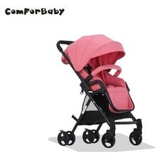 Travel Portable Stroller High Landscape Push Folding Cart Children Baby Stroller WMC1629