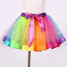 Юбка-пачка радужной расцветки для костюмированной вечеринки для девочек; Детские вечерние юбки для балета и выступлений; юбка Лолиты для девочек