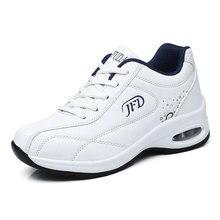 Новинка года; сезон весна-осень; стильные женские кроссовки на воздушной подушке; женская обувь для бега из искусственной кожи; Водонепроницаемая Спортивная обувь на шнуровке