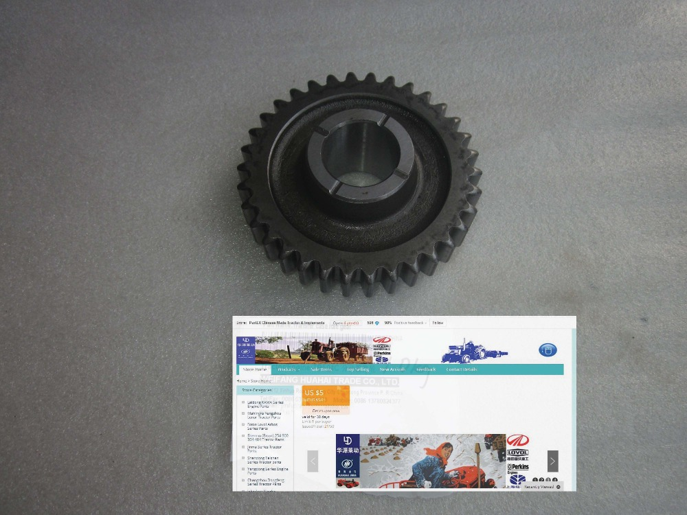 FT304.42F.125,  the Transfer case idle gear for Foton tractor like TB504C tractor jiangdong engine ty395 ty3100it the manifold for tractor like foton luzhong series etc
