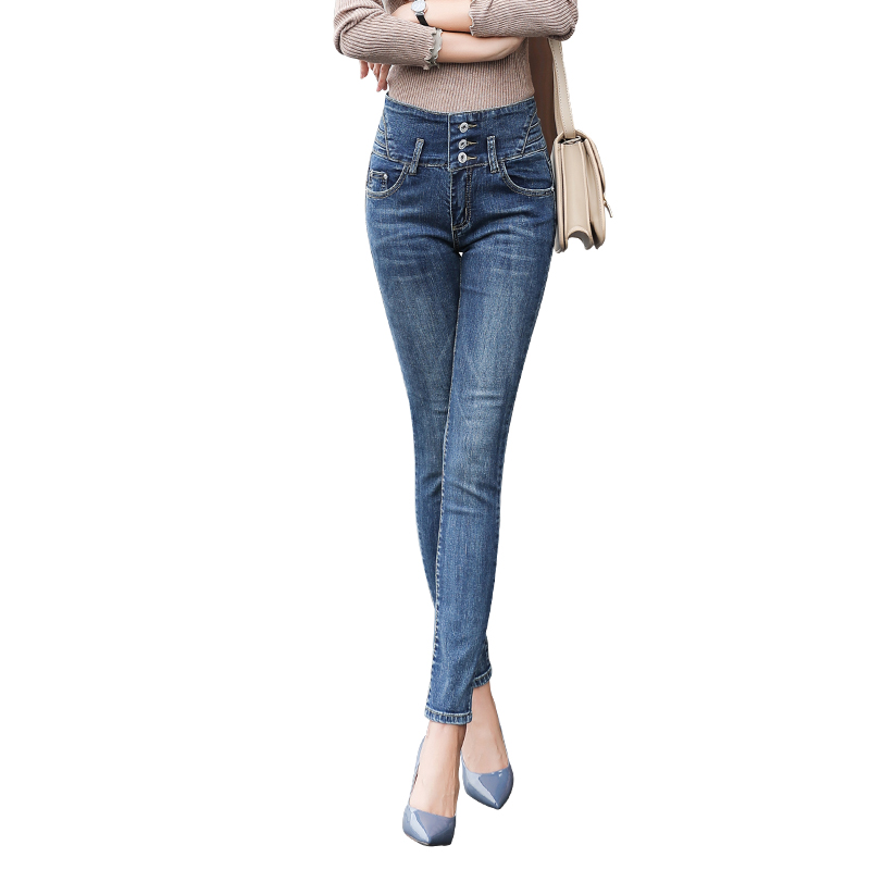 2018 stretch women high waist   jeans   big skinny woman pants plus large size women's elastic denim trousers Cheap wholesale femme