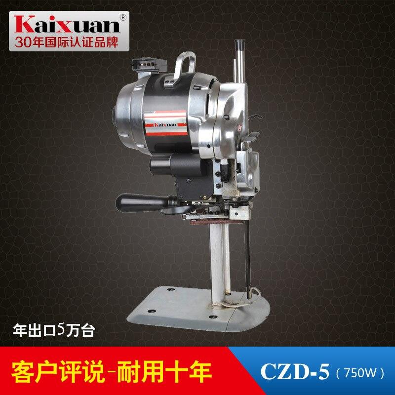 CZD-5 blade Series Cloth Cutting Machine 750W