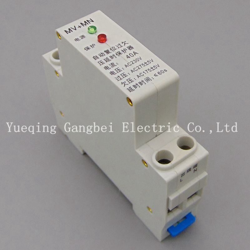 цена на 1P 40A 230V Din rail automatic recovery reconnect over voltage and under voltage protective device protector protection relay