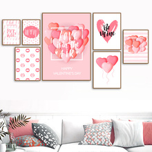 Watercolor Pink Kiss Heart Balloon Wall Art Canvas Painting Nordic Posters And Prints Wall Pictures For Living Room Girl Bedroom цена и фото