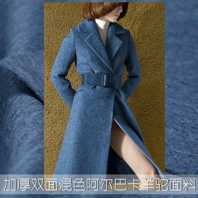 одежда из двусторонней ткани