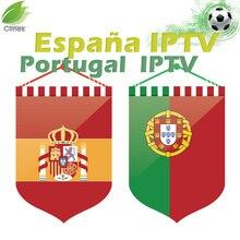 iptv subscription spain portugal spanish europe 1 year 4k m3u list code reseller panel for gtmedia g1 x96 mini android tv box