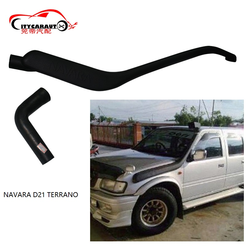 US $55 25 15% OFF|CAR STYLING LLDPE Air Intakes Parts SNORKEL D21 FIT FOR  NISSAN NAVARA D21 TERRANO AUTO ACCESSORIES 4*4 PARTS AIR SNORKEL INTAKE-in