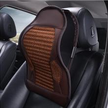 Подголовник для автомобиля, подголовник для шеи, безопасная подушка для сиденья, подушка для головы и шеи, аксессуары для стайлинга автомобиля