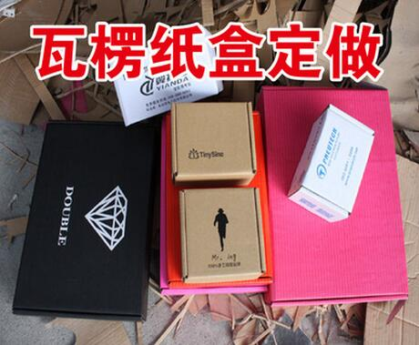 Custom Hair Packaging Box, Low Price Hair Packaging Box With Bundle Wrap Corrugated Box For Packing Hair, 1000pcs/set