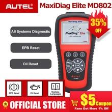 Autel Maxidiag Elite MD802 OBD2 сканер все системы автомобильный детектор OBDII считыватель кодов EPB сброс масла OBD 2 диагностический инструмент PK MD805