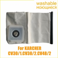 TOP Quality Washable Vacuum Cleaner Accessories Parts For KARCHER Vacuum Dust Filter Bags CV30 1 CV38