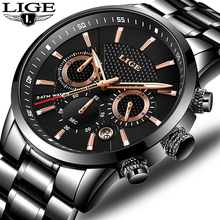 Relojes LIGE Men Watch Top Brand Luxury