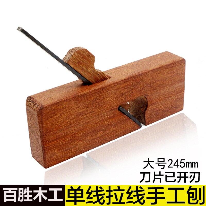 Charpentier professionnel DIY main Métiers Du Bois de rabotage acajou 245mm couteau ligne dessin Raboteuse Coupe Outil