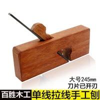 Professional carpenter DIY Wood Craft hand planing mahogany 245mm knife line drawing Planer Trimming Tool