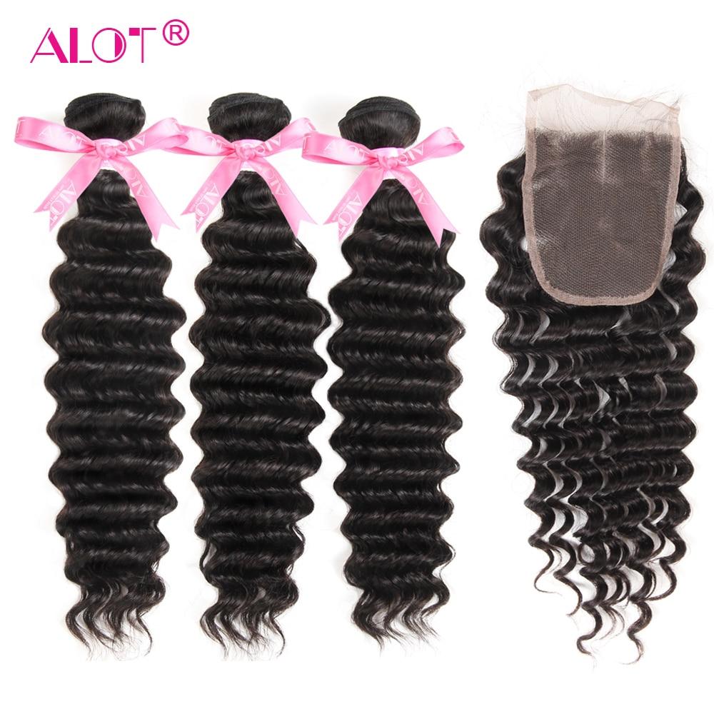Brazilian Deep Wave 3 Bundles With Closure 4 Pcs Remy Hair Extensions 100 Human Hair Weave