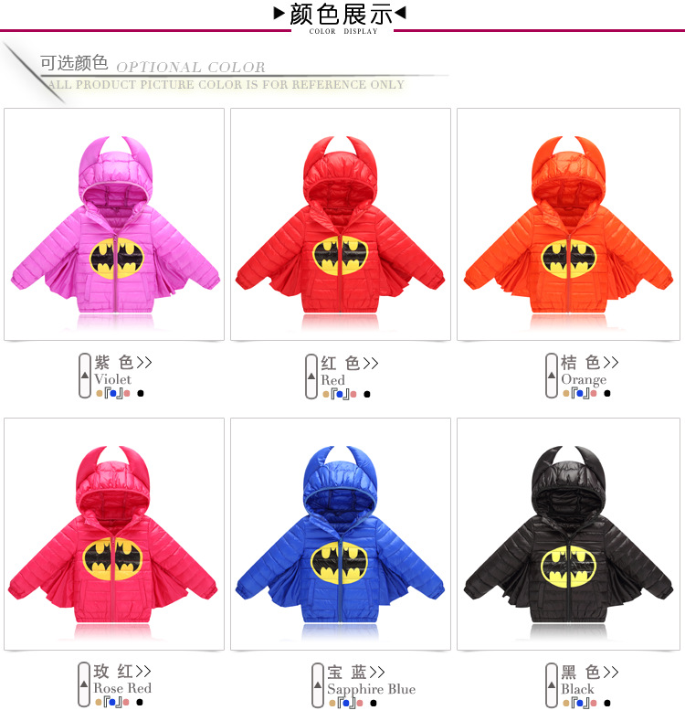 2017-New-Kids-Warm-Coats-and-Jackets-Cute-Batman-Style-Autumn-Winter-Boy-Hoodies-Coat-Parkas-Childrens-Thin-Down-Jacket-Girl-4