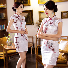 Women Vintage Chinese Traditional Dress Short Chinese Cheongsam Dress Silm Girls Qipao for Party Oriental Mini Dress Chi-Pao 89
