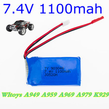 High Quality 7.4V 1100mAh battery LiPo RC Drone Battery Wltoys A949 A959 A969 A979 K929 Wltoys RC Helicopter Airplane Car Boat