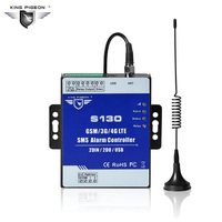 GSM Relay Switch SMS Remote Control Module Smart Alarm Host for Tank River Monitoring & Flood Control via 3G 4G Network 2pcs/lot