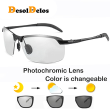 DesolDelos Photochromic Men Polarized Women Sunglasses Brand Design Square Sun Glasses UV400 Metal Half Frame Gafas de sol цена и фото