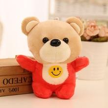 10cm Cute Pompom Teddy Plush Doll Keychain Emoji Bear Toy Pendant Keyring Women Bag Charms Car Key Chain Trinket Wedding Gift