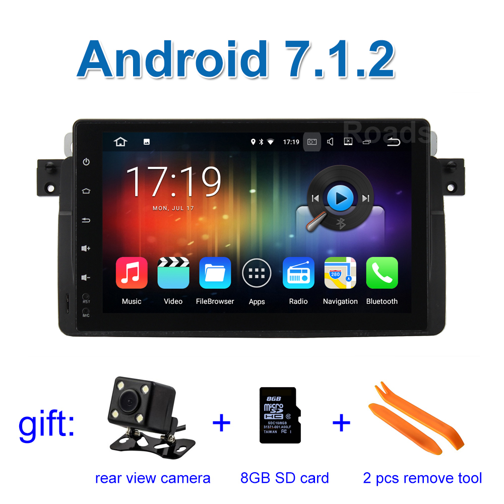 9 2GB RAM Android 7 1 Car DVD font b multimedia b font for BMW E46