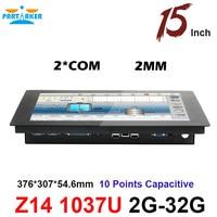 Partaker Elite Z14 15 Inch 10 Points Capacitive Touch Screen Intel Celeron 1037u PC Touch Panel