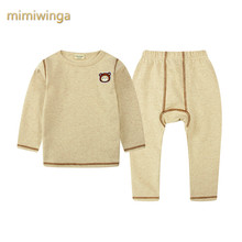 2017 autumn and winter new boy thermal underwear suit cotton home service children's clothing