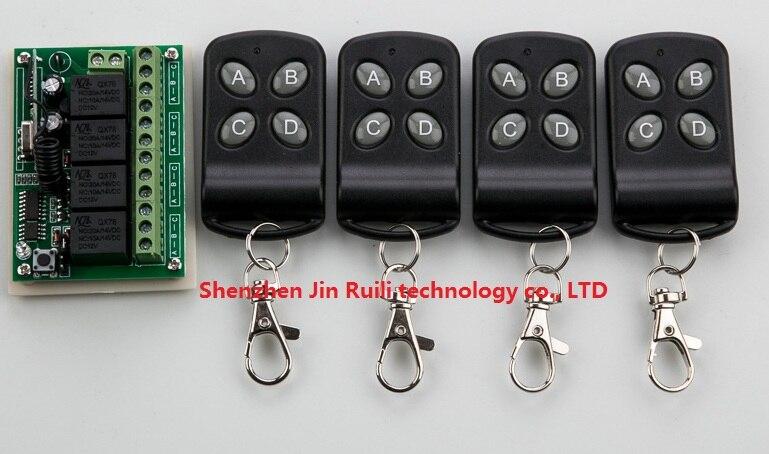 цена на DC12V 4CH 10A wireless remote control switch system teleswitch 4X Transmitter + 1X Receiver relay smart house z-wave