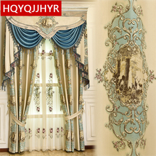Top luxury jacquard 3D deer pattern curtains for living room with high quality embroidered tulle bedroom/kitchen/hotel