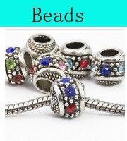 beadsss