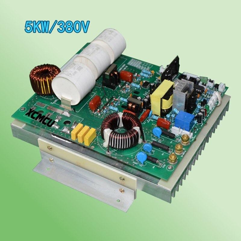 Three-phase 5KW 380V electromagnetic heater motherboard 5000W pipe electromagnetic heater charcoal heater