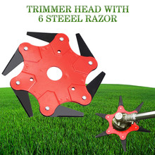 купить 6 Blade Garden Grass Trimmer Head Brush Cutter Blade Trimmer Metal Blades Trimmer Head For Lawn Mower Machine Garden Power Tool по цене 547.1 рублей