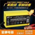 De alta corriente de 12 V cargador de batería de coche, 12 V cargador de batería de coche, cargador de coche.